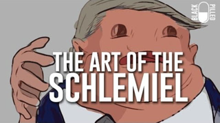 The Art of the Schlemiel