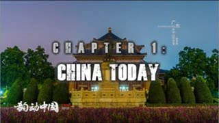 China Awake | Chapter 1 - China Today (A Documentary Series By The Fascifist)