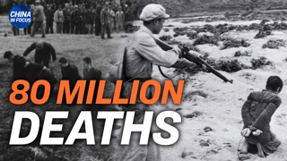 How communism killed 80 million in China: Chinese Communist Party at 100 years   CLIP