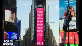 Times Square Billboard ! ffs turn it in you whiney (((victims)))