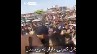 Afghanistan - Taliban greeted by huge crowd of locals on the outskirts of capital city Kabul