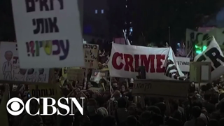 Protesters in Israel call for Prime Minister Benjamin Netanyahu to resign