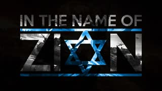 In The Name Of Zion (Full Documentary)