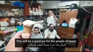 Israeli settlers celebrate the massacre of palestinians''Let their names and  memory be erased''