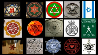 The Star of David is the Star of Remphan (See description for full playlist)