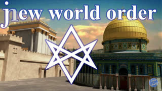 The Coming Tribulation - The Noahide Deception Part 2 - The Talmud