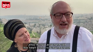 "Jonathan Pollard FREE in Israel - ""God's Miracle"""