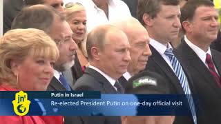Putin Unveils Israeli WW2 Memorial, Honors Red Army for Ending Holocaust