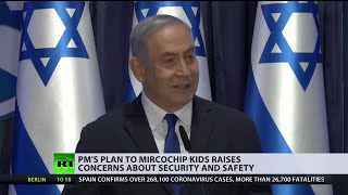 Roadmap to disaster? | Israeli gov't wants to microchip kids for 'safety'