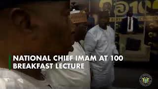 Imam from Ghana on Muslim and Christian unity