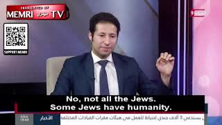 """Palestinian Islamic Scholar: 'Humanity Will Not Thrive Until The Jewish Nation Is Annihilated"""""""
