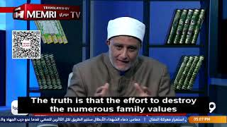 Turkey-Based Egyptian Islamic Scholar: Jews, Communists Conspired to Destroy Muslim Family Values