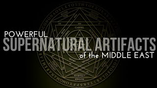 The Seal of Solomon, Ancient Artifacts and Dark Magic #ancienthistory