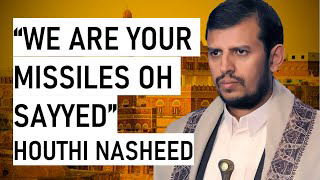 'We are your missiles oh Sayyid' | Ansarullah Houthi Resistance Nasheed | عيسى الليث - احنا صواريخك