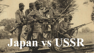 The Time Japan and the Soviets Unofficially Attacked Each Other