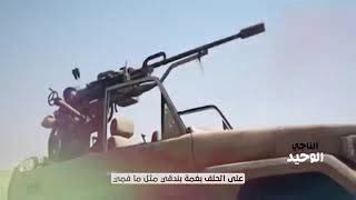 #Yemen #Saudi #war a houthi song I challenge you not to watch more than once