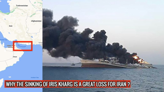 IRIS Kharg sunk in Gulf of Oman - major blow for Iran's Navy | Israeli action cannot be ruled out !