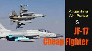 Why Argentina Can Not Even Buy JF-17 Cheap Fighter?