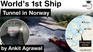 World's First Ship Tunnel in Norway - Facts about Stad Ship Tunnel explained #UPSC #IAS