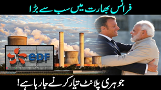 India closer to building world's largest nuclear power plant: French EDF   Pakistan Today Latest
