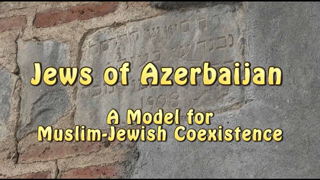 Jews of Azerbaijan: A Model for Muslim-Jewish Coexistence