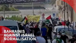 Bahrainis protest against normalisation with Israel