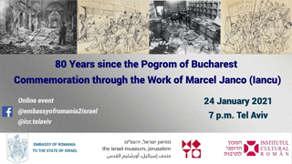 (Bring They Live Gear)80 Years since the Pogrom of Bucharest. Commemoration through the Work of Marcel Janco (Iancu)
