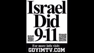 Israel 911 FULL PAGE