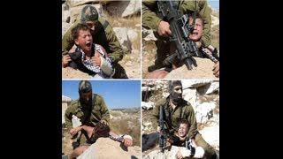 Israel Child Abduction/Abuse 7