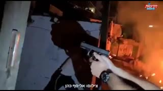 LAND THIEVES ALERT ISRAELI SHITLERS STEALING ANOTHER PALESTINIAN HOUSE AT GUN POINT